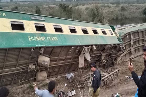Karachi express train