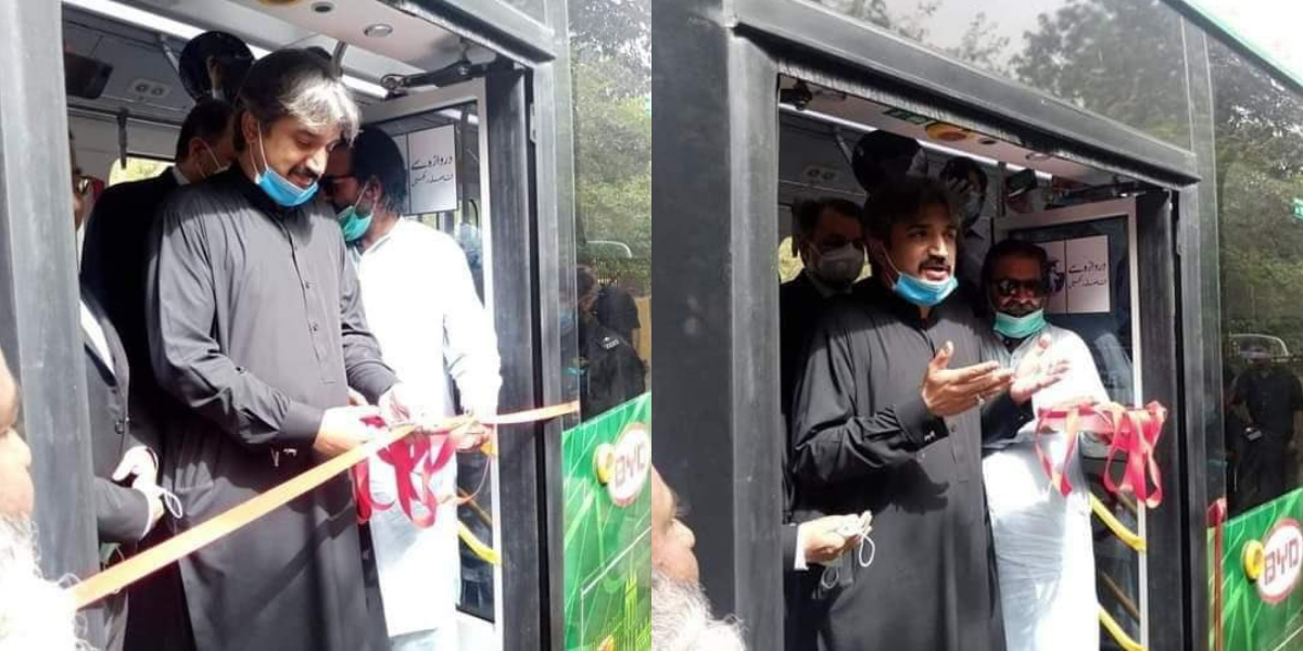 Pakistan's first Electric Bus