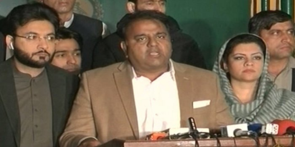 Ali Haider video scandal Fawad Chaudhry
