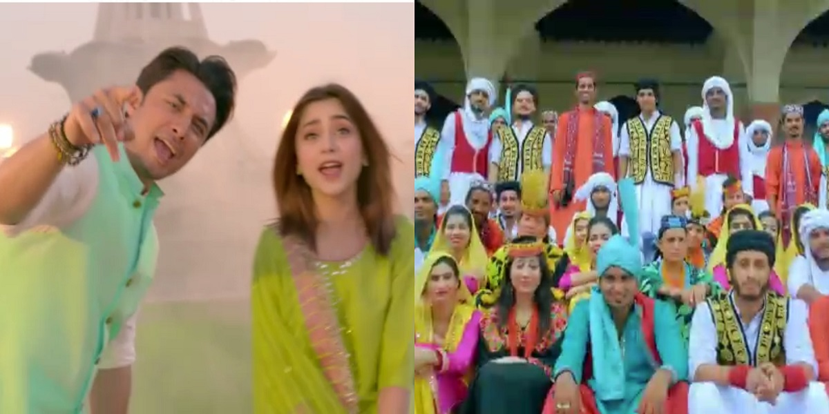 Aik hai qoum aur ik manzil: ISPR releases new promo for Pakistan Day