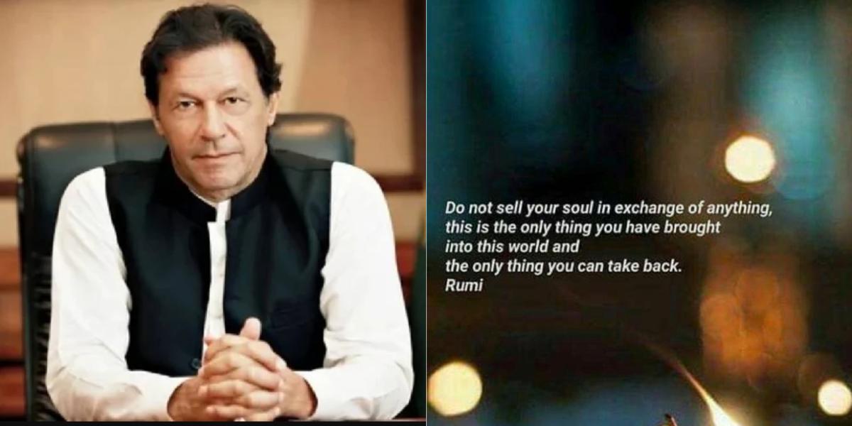 Imran Khan quote