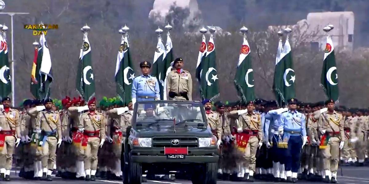 ISPR Pakistan Day