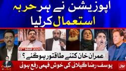 Senate Chairman Election | Opposition Tactics | Meri Jang with Noor ul Arfeen | 13th March 2021