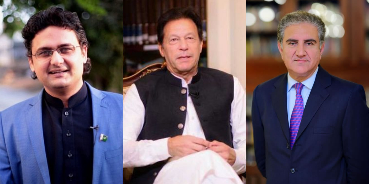 PTI leadership Imran Khan