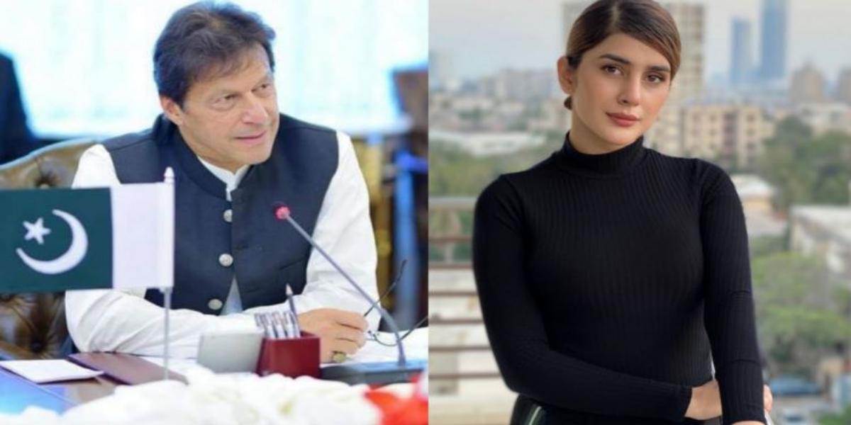 Kubra Khan PM Imran