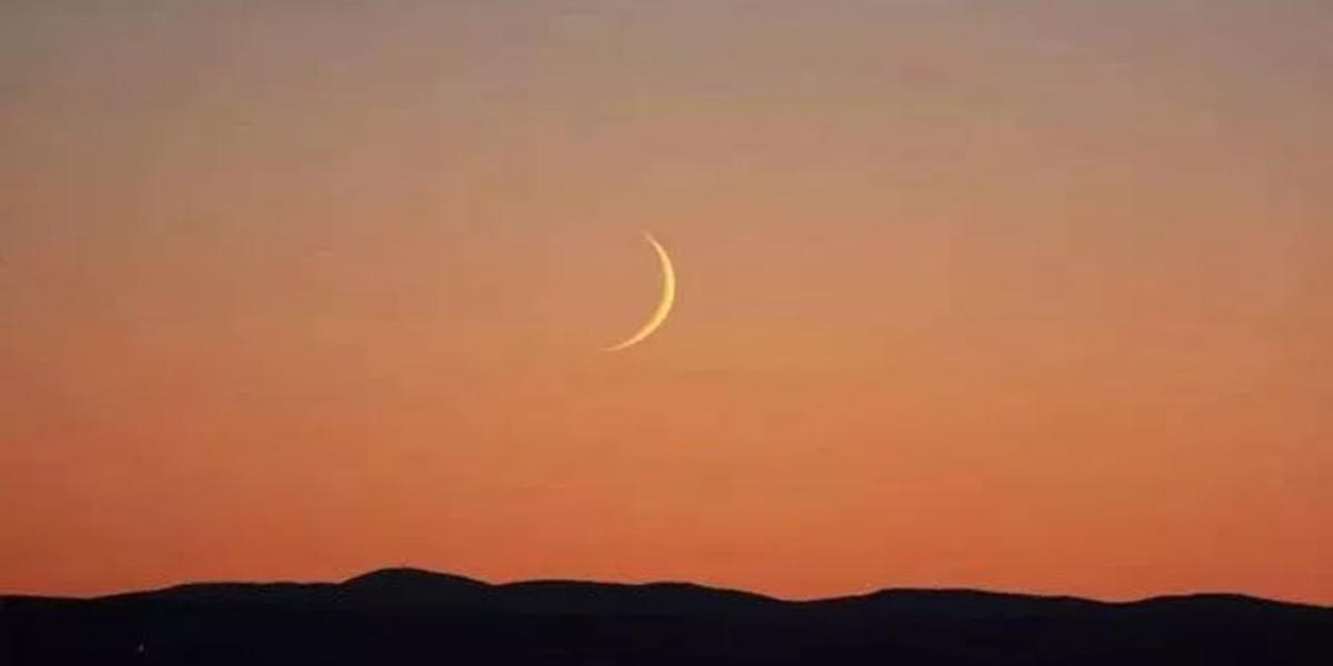 Shaban Moon