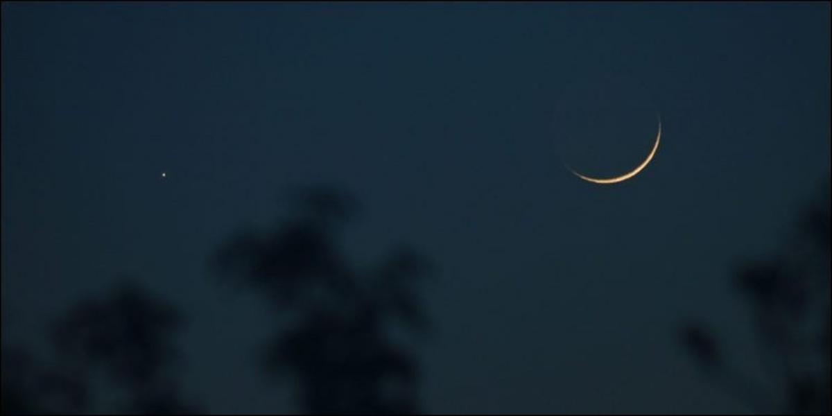 Saudi Arabia Shawwal Moon