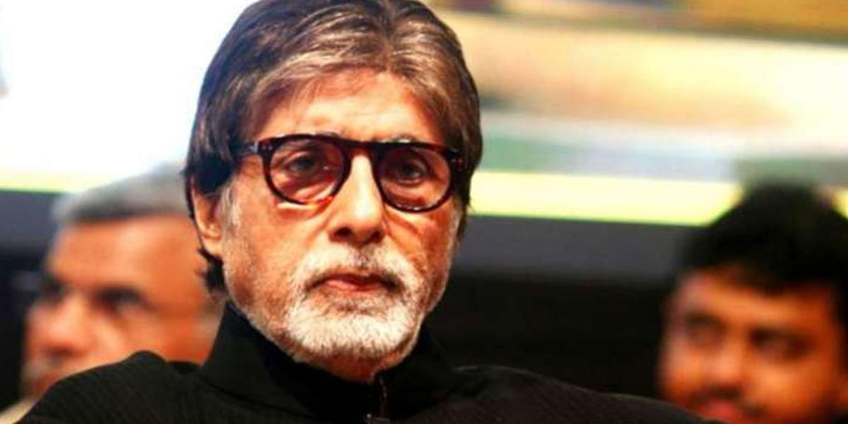 Amitabh Bachchan eye surgery