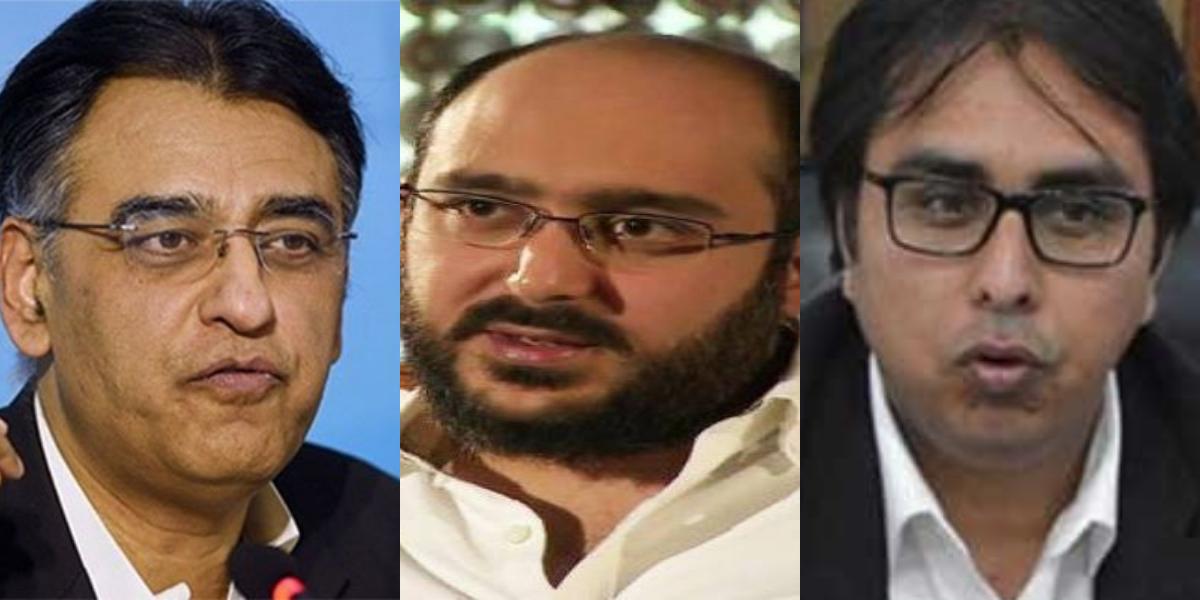 Ali Haider Gilani video scandal