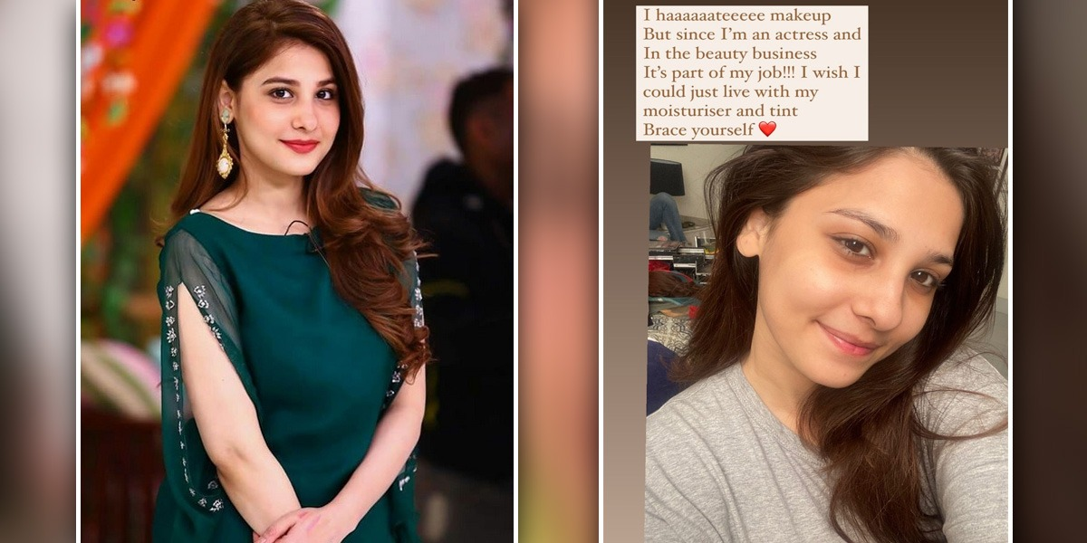 Hina Altaf no makeup selfie