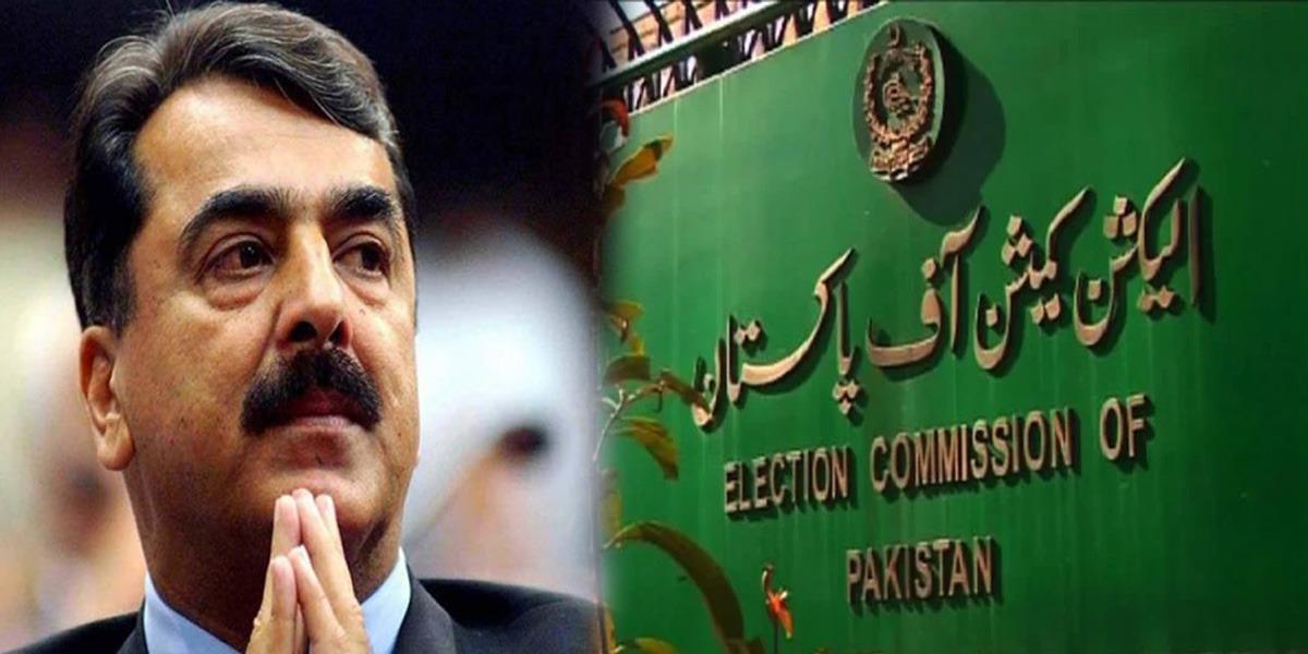 PTI deamnds to stop Gilani's notification