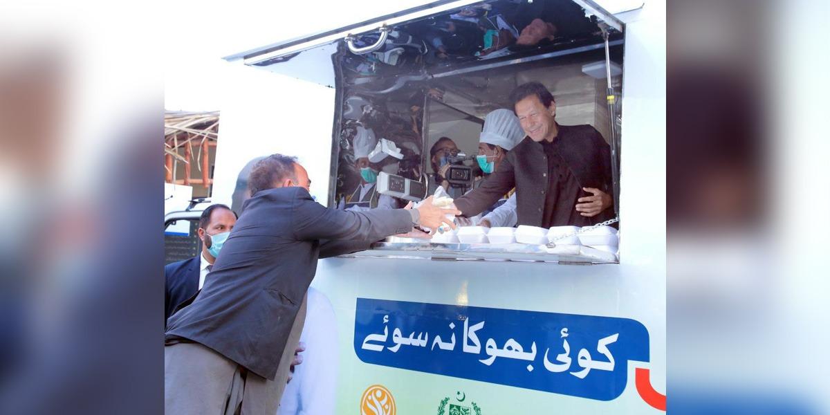 PM Imran Food Van Initiative