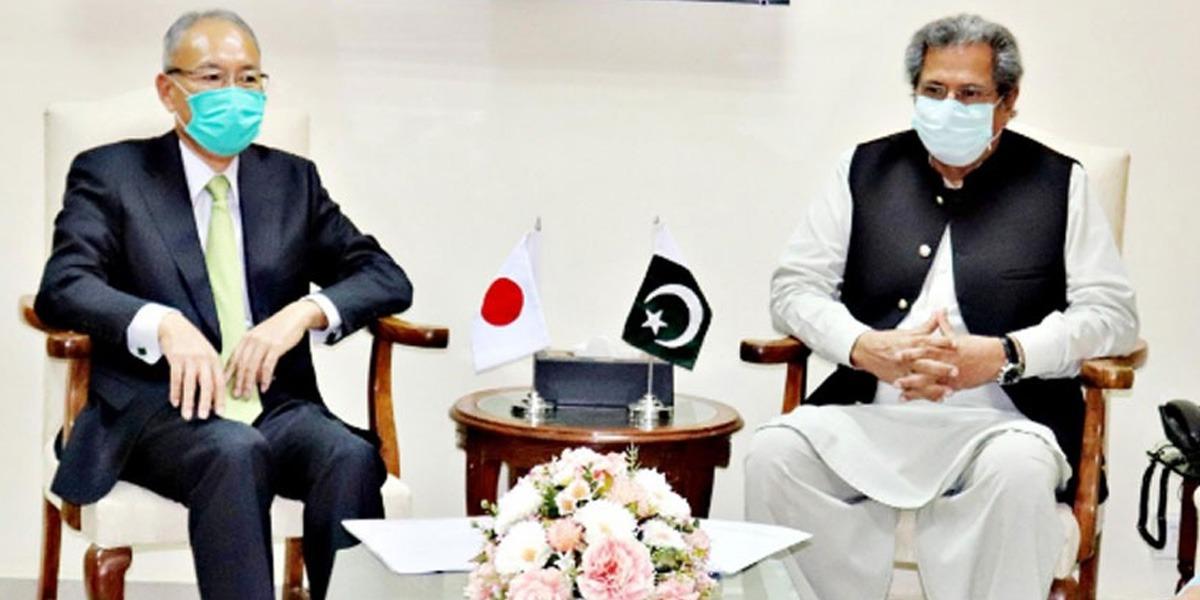 Pakistan Japan Ties In Education Sector