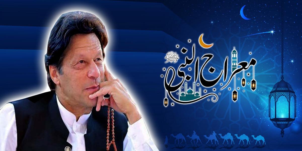 Shab-e-Mairaj greetings