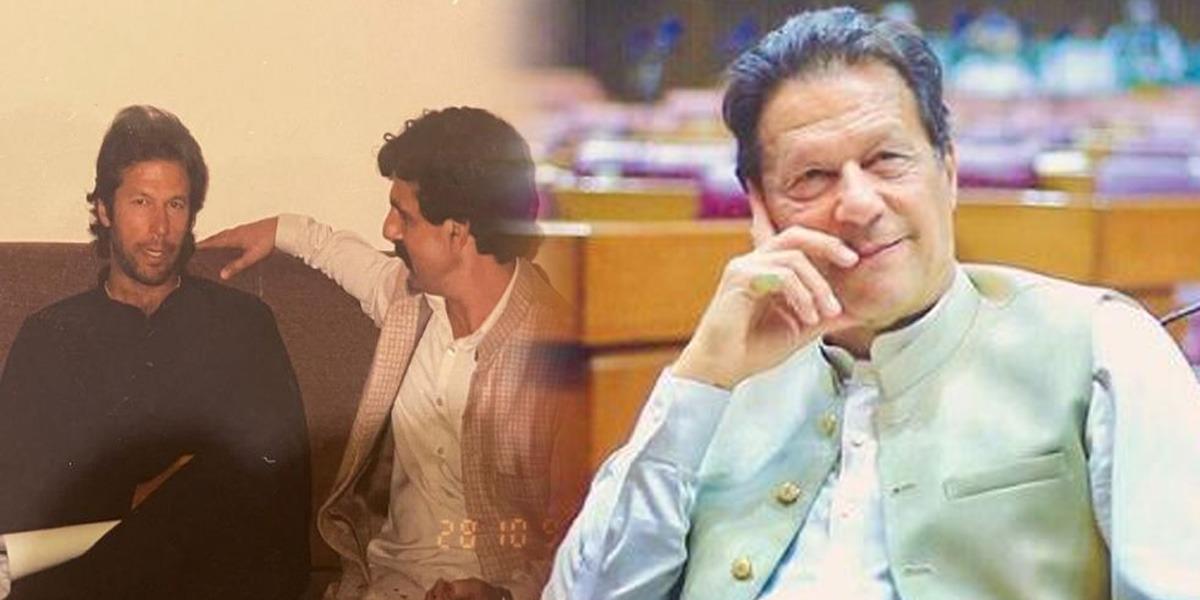 PM Imran 29 years ago