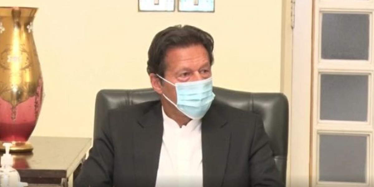 PM Imran To Pay One-Day Visit To Lahore Tomorrow