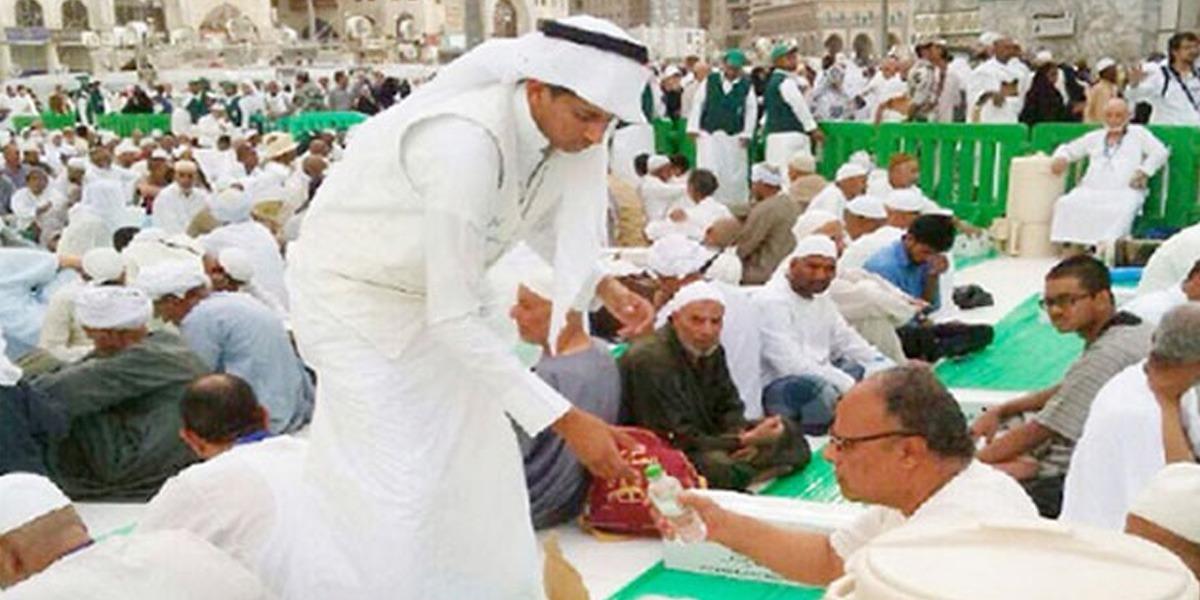 Makkah Grand Mosque Iftar