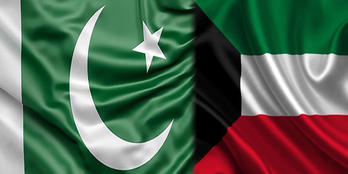 Visit of the Foreign Minister of Kuwait to Pakistan