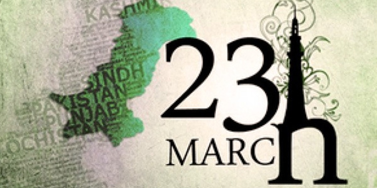 Sindh Govt. Announces Public Holiday On March 23 Across The Province