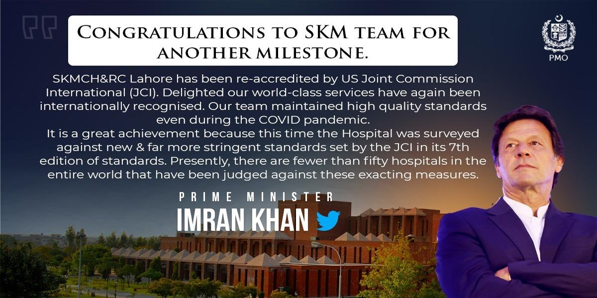PM Imran Shaukat Khanum