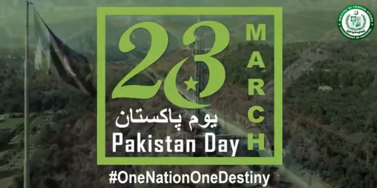 #OneNationOneDestiny: MoFA Shares New Song To Commemorate 'Pakistan Day'
