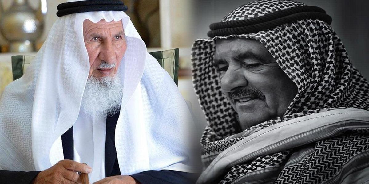 Sheikh Hamdan Passed Away