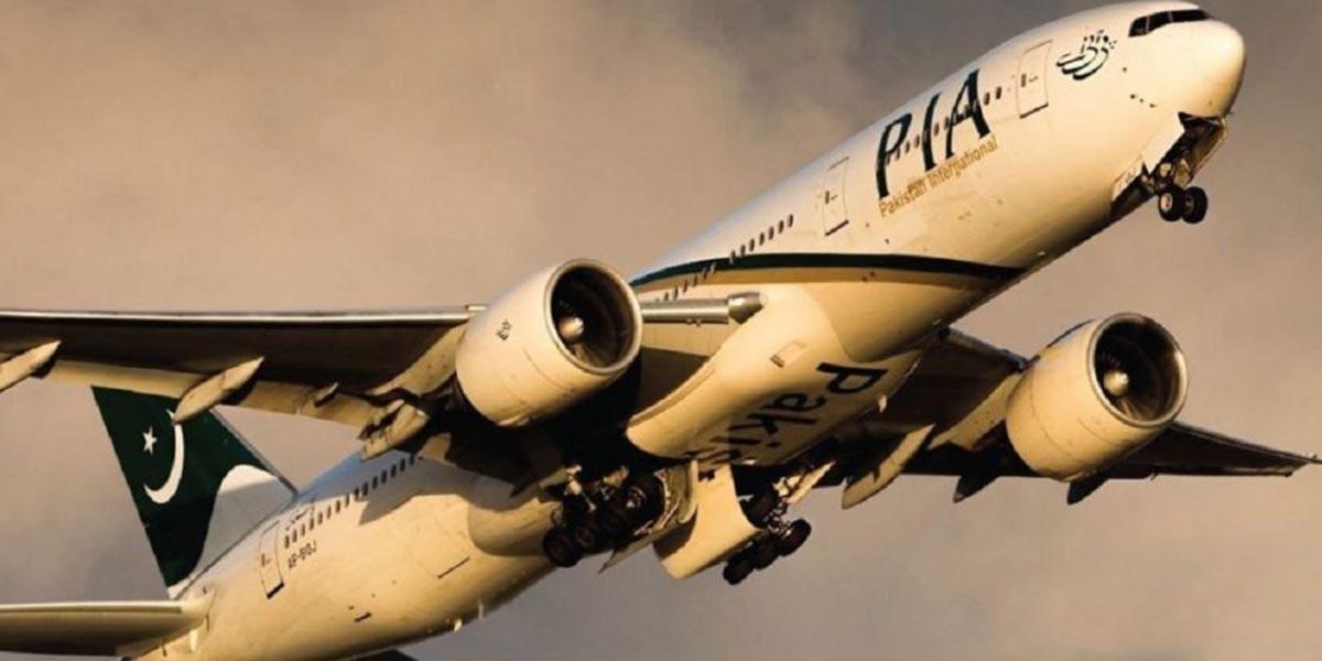 PIA Plane Narrowly Escapes Crash Before Takeoff