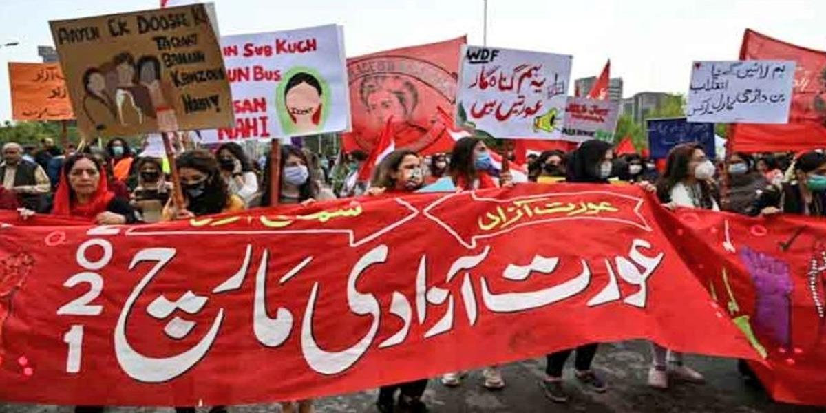 Aurat March FIR Islamabad