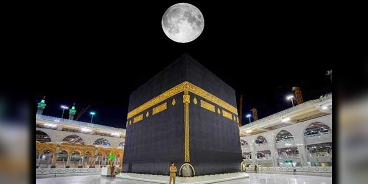 Moon To Align Directly Above The Holy Kaaba On Wednesday