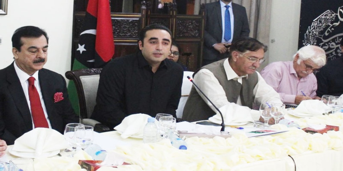 PPP To Convene Important Meeting At Chief Minister's House Tomorrow
