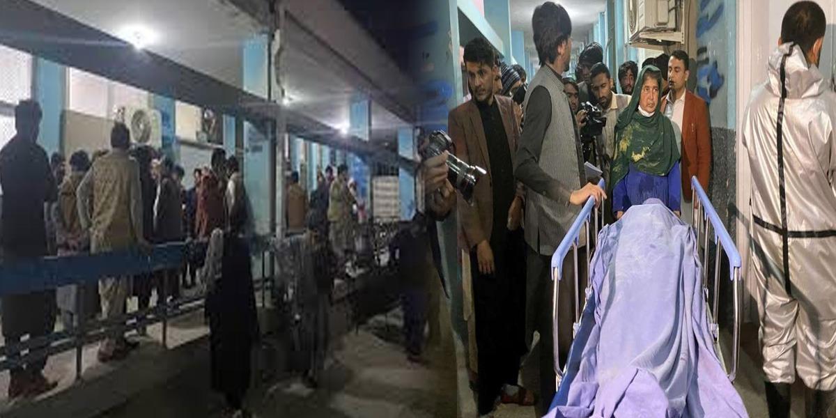 Afghanistan: 3 Female Media Workers Killed In Firing Incidents
