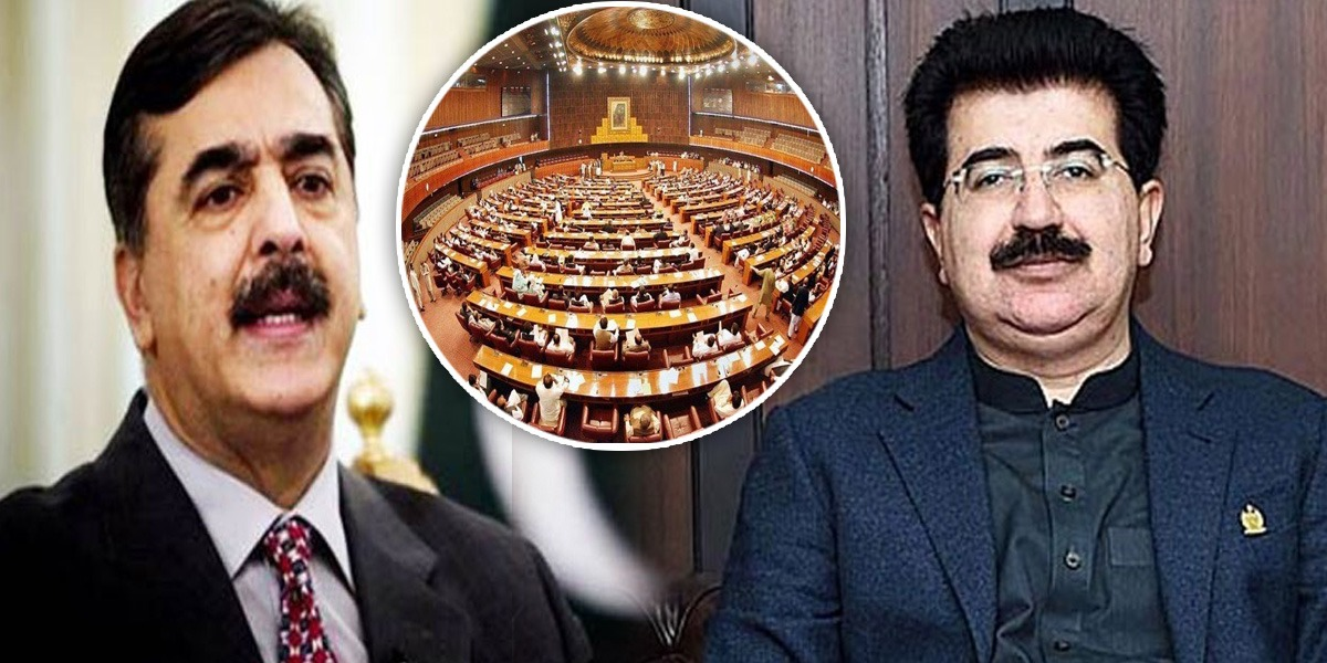 Gilani's Petition Against Chairman Senate Election Accepted For Hearing