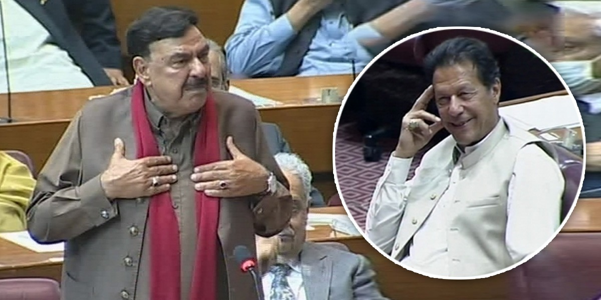 """""""I Am A Minister, Not A Masseur"""", Sheikh Rasheed's Funny Remarks In National Assembly"""