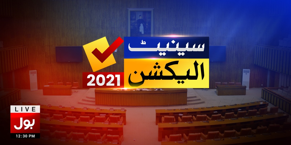 Electoral System Of Pakistan Senate Elections 2021