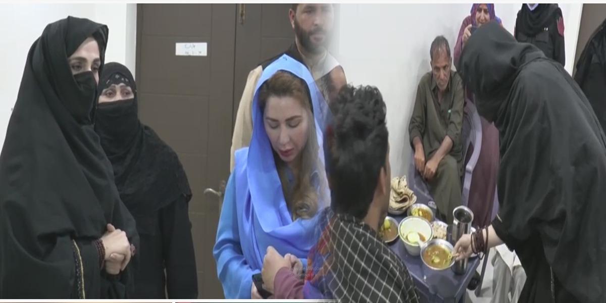 First Lady Bushra Imran Visits Shelter Home Near Data Darbar