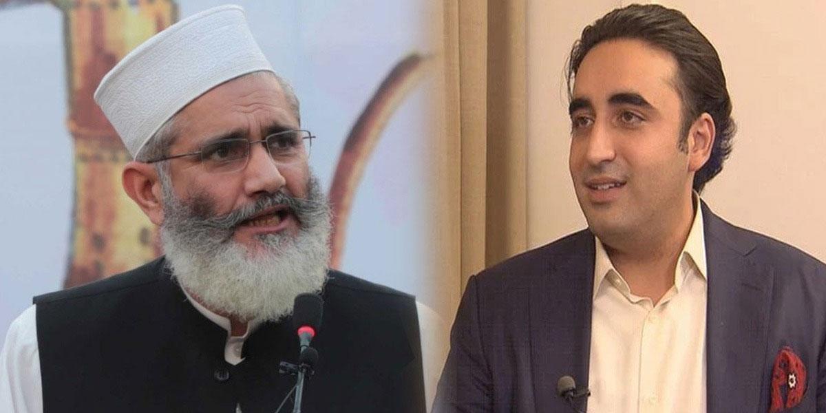 Bilawal Bhutto Zardari Holds Phone Talks With Sirajul Haq
