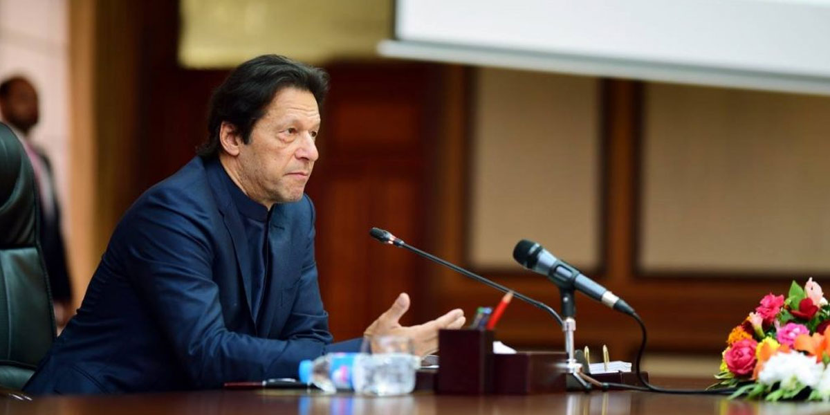 PM Directs To Take Steps To Control Prices Of Essential Food Items