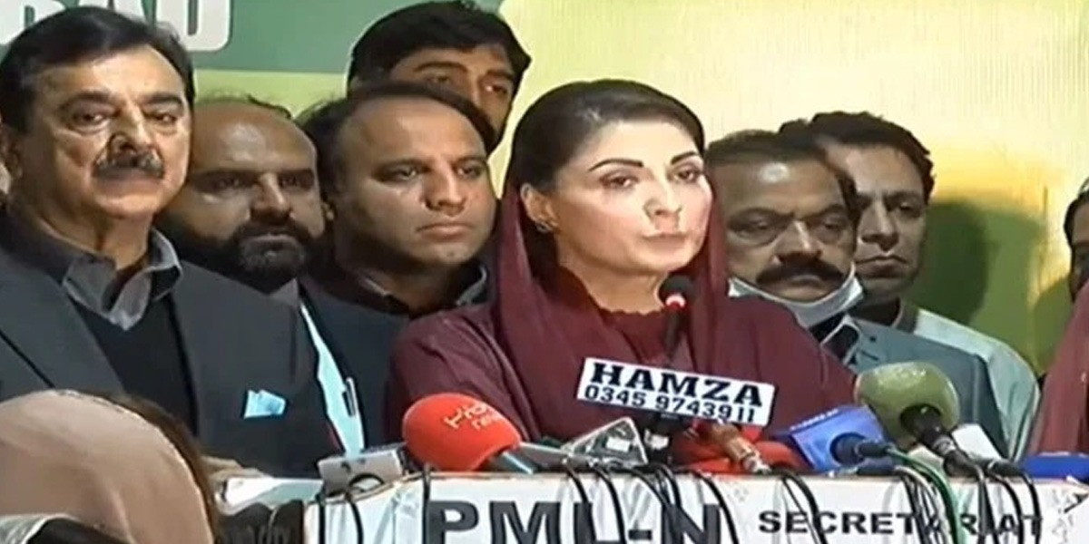 Maryam Nawaz To Wait For PPP's Word About Resignations