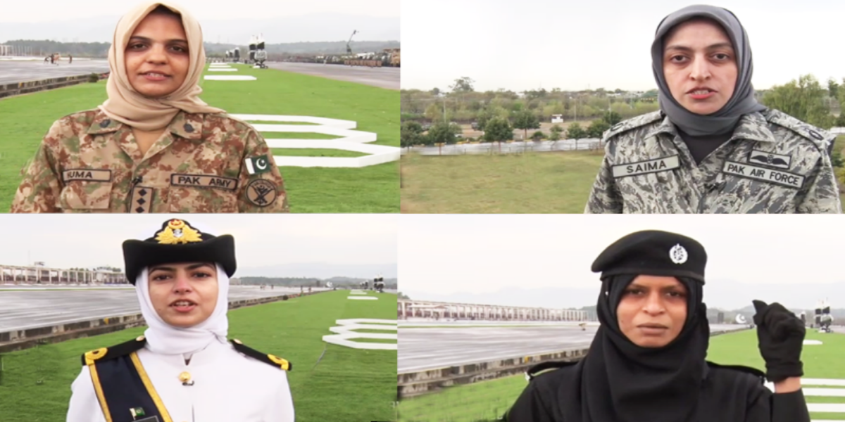 ISPR Salutes Fearless Spirit Of Brave Women Of Armed Forces