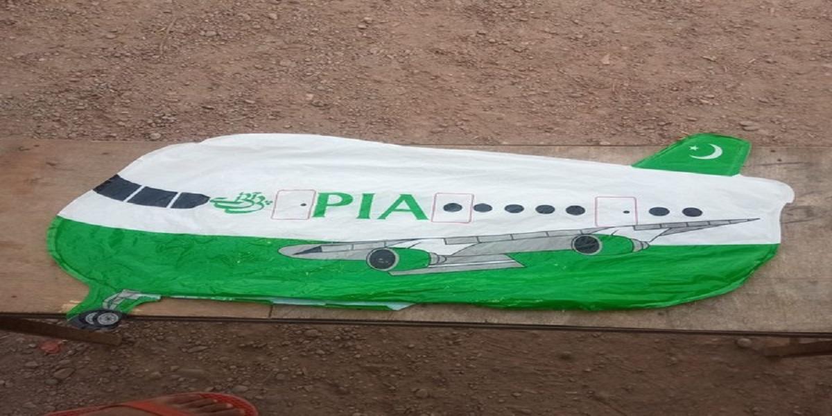 'PIA' named aeroplane-shaped balloon seized in Jammu & Kashmir