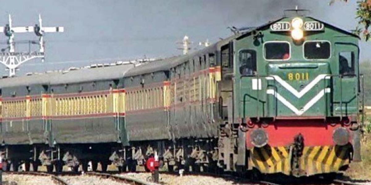 Train Services To Shut