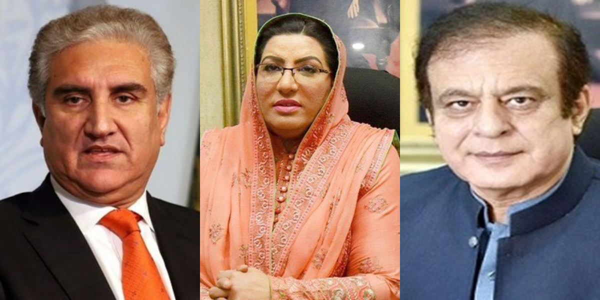 Shab-e-Barat political leaders