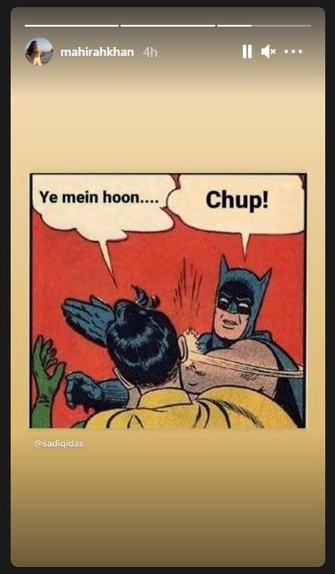 Mahira Khan Pawri Horai Hai fever