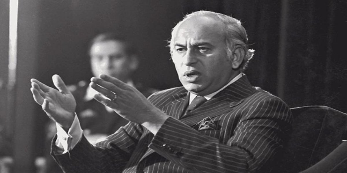 Zulfikar Ali Bhutto death anniversary