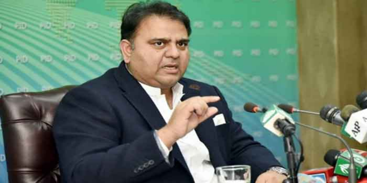 AJK Elections 2021 Fawad Chaudhry