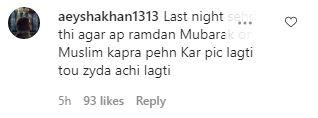 Minal Khan outrageous dressing