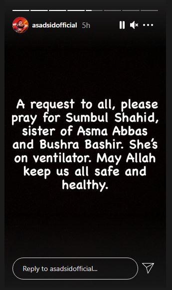 Sumbul Shahid