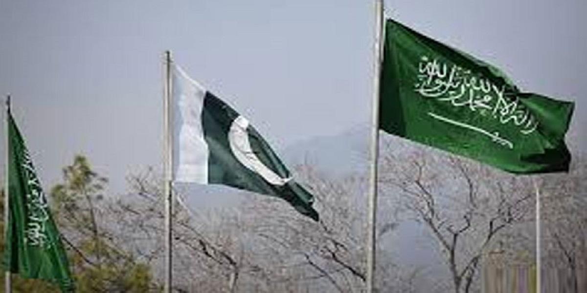 Pakistan Saudi Arabia FO