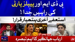 PPP Separated From PDM | Bus Bohat Hogaya with Arbab Jahangir Complete Episode 12 April 2021