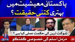 Shaukat Tareen Strategy || Ab Baat Hogi with Faysal Aziz || 18th April 2021